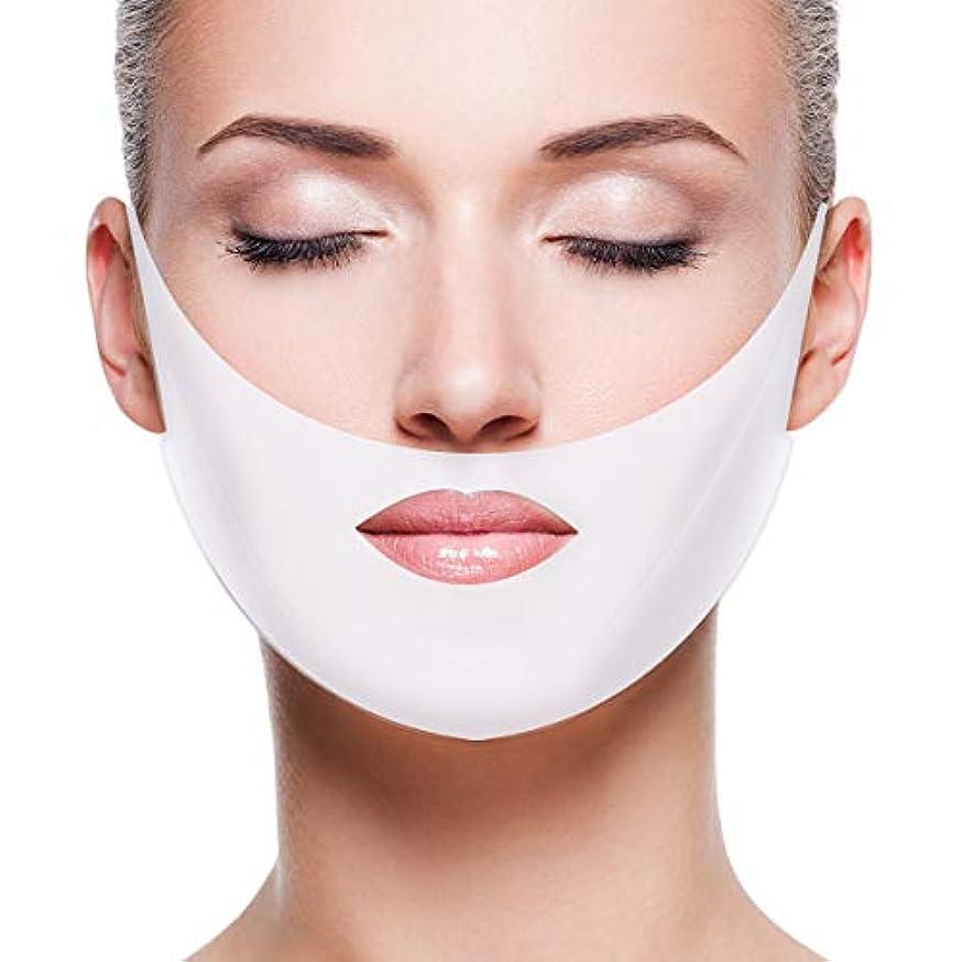 Creacom 小顔 マスク フェイス マスク 顔パック 顎サポーター リフトアップ 引き締め 法令線 予防 抗シワ 通気性抜群 美容グッズ 小顔美人 男女兼用 3/5枚入り