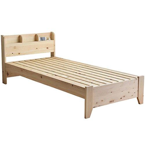 タンスのゲン すのこベッド コンセント付