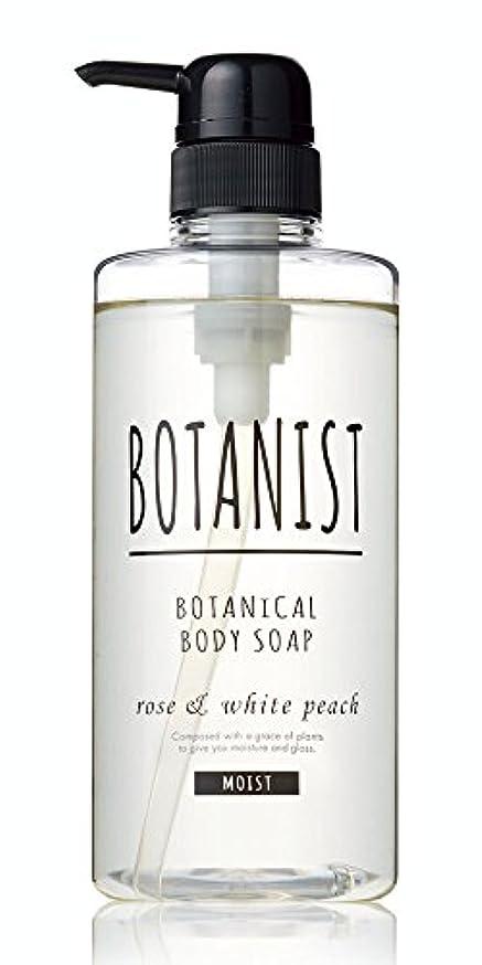 お風呂を持っているとにかく立方体BOTANIST ボタニカル ボディーソープ モイスト 490mL