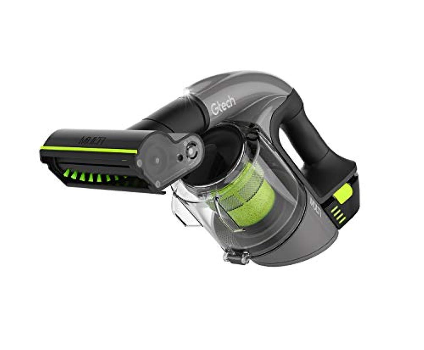 報告書フリル傷つきやすいGtech Multi MK 2ハンドヘルド掃除機、22 V、グレー/グリーン/ブラック