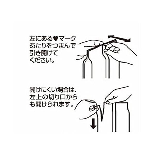 江崎グリコ トマトプリッツ<9袋> 134gの紹介画像4