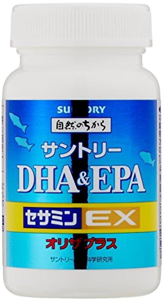 証拠シルク休日サントリー DHA&EPA+セサミンEX 120粒