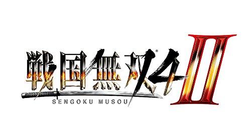 コーエーテクモ the Best 戦国無双4-II - PS4