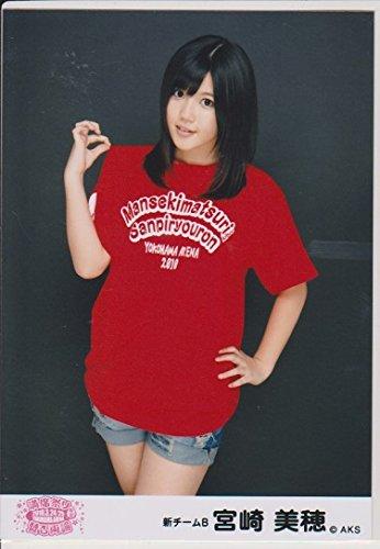 AKB48公式生写真 満席祭り 賛否両論【宮崎美穂】