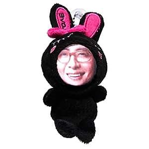 ラブプリティフェイスぐるみ 韓国スター ペ・ヨンジュン(Bae Yong Joon) ブラック