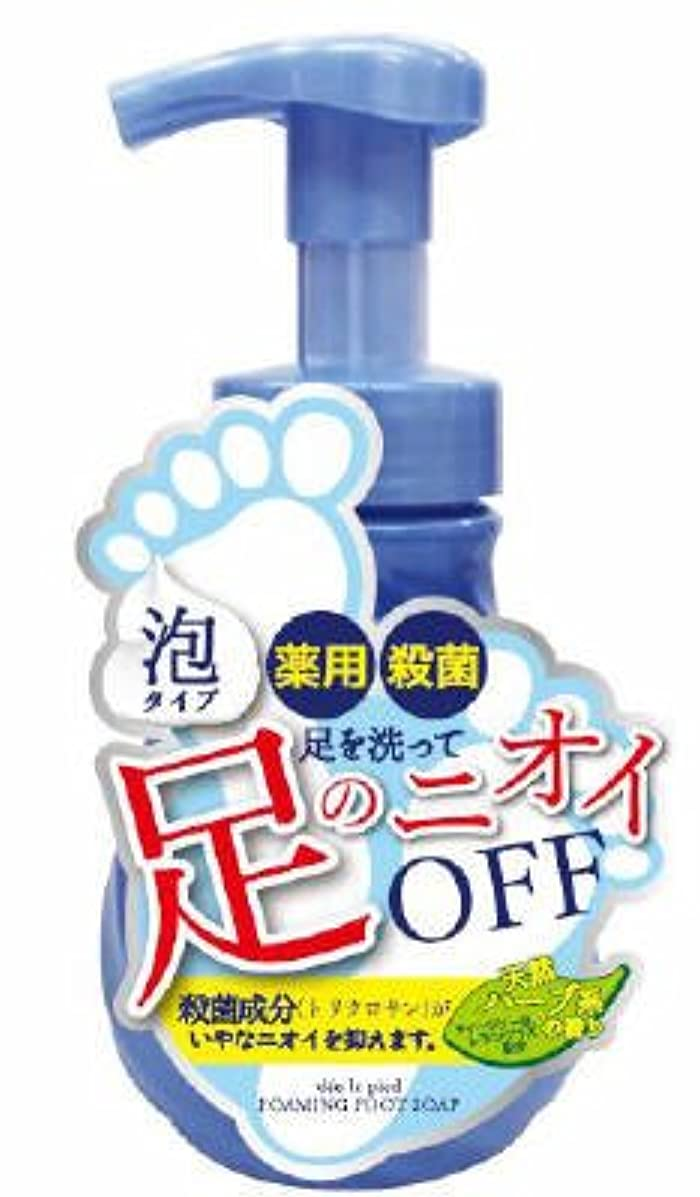繊維冷凍庫財布SOC泡フットソープ220ML × 5個セット