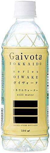 Gaivota(ガイヴォータ)500ml×24本