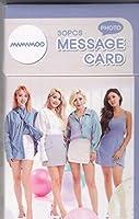 韓国 K-POP ☆MAMAMOO ママムー☆ メッセージカード MESSAGE CARD 30PCS