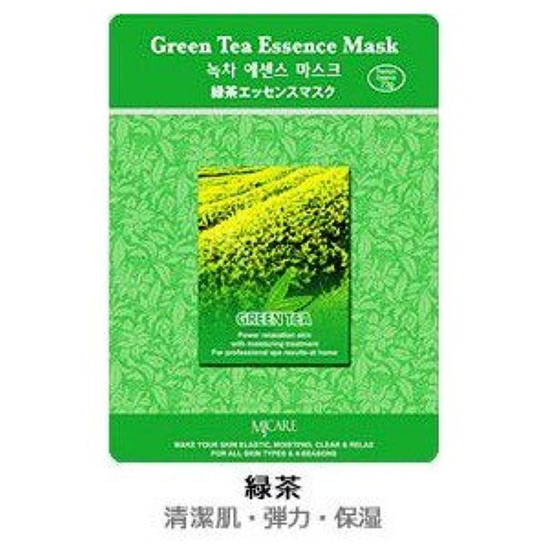 飛び込む飲食店明日MJ-CAREエッセンスマスク 緑茶10枚セット