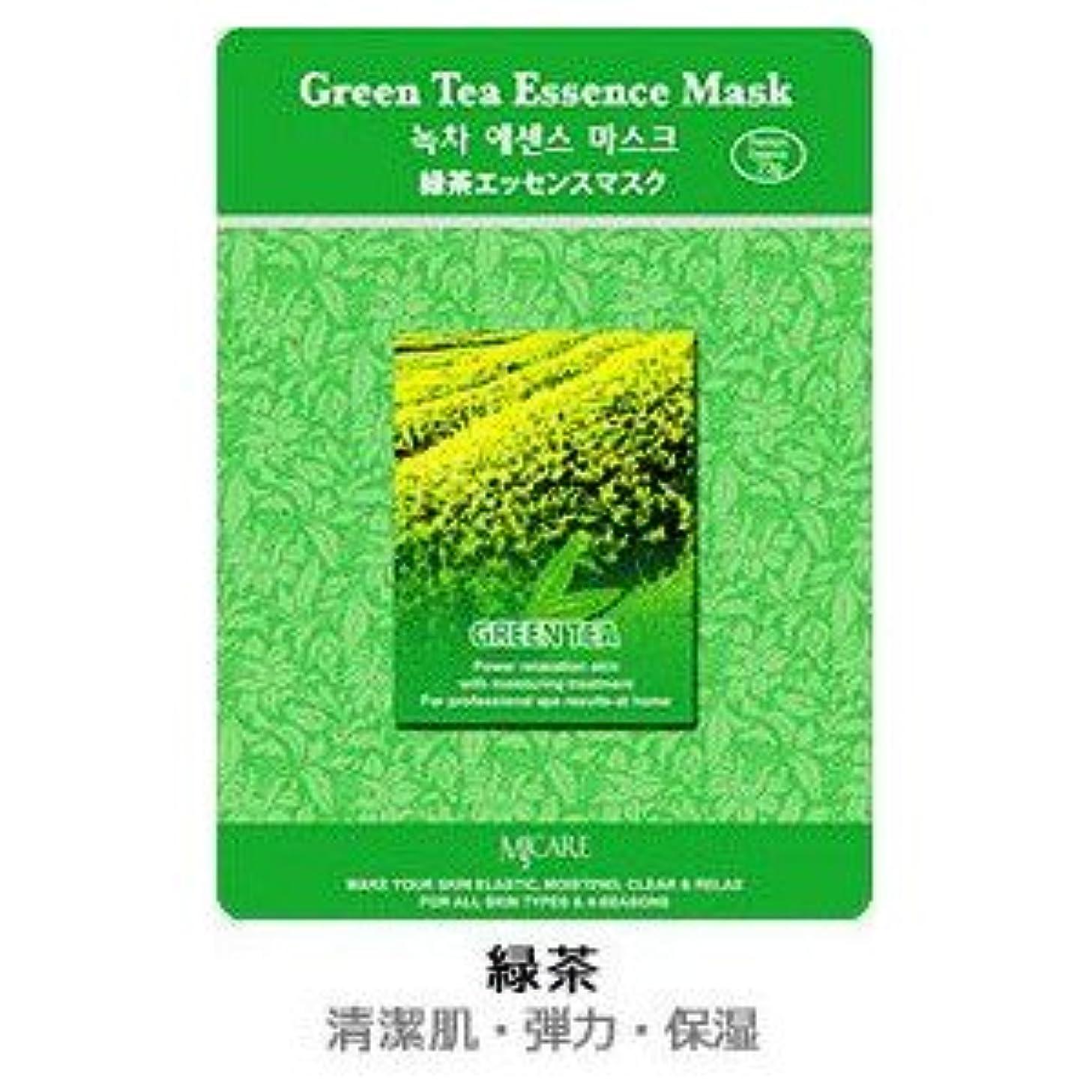 心理学コロニー立ち寄るMJ-CAREエッセンスマスク 緑茶10枚セット