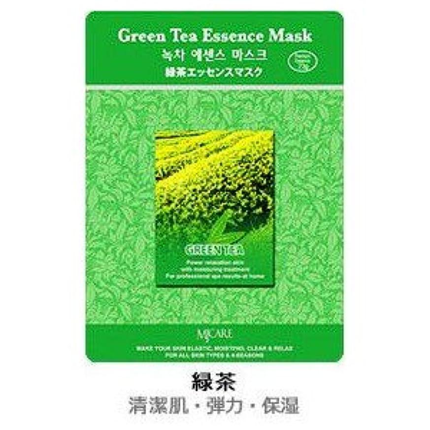きつく合意暴露するMJ-CAREエッセンスマスク 緑茶10枚セット