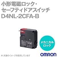 オムロン(OMRON) D4NL-2CFA-B 小形電磁ロック・セーフティドアスイッチ本体(2NC+1NC/1NO) NN