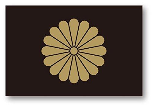 菊紋ステッカーSサイズ2枚セット 再帰反射でよく目立つ 菊紋S2
