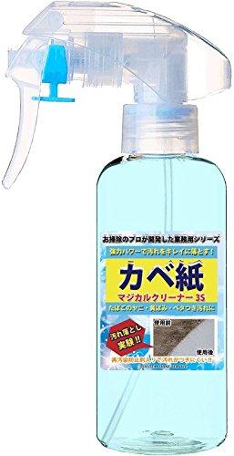 業務用洗剤 カベ紙 汚れ落とし マジカルクリーナー3S (1...