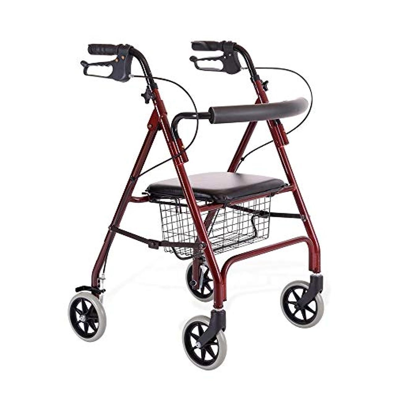 わな繊維腰シートと買い物かご付き軽量折りたたみ式歩行歩行器、高さ調節可能、4車輪可動補助具