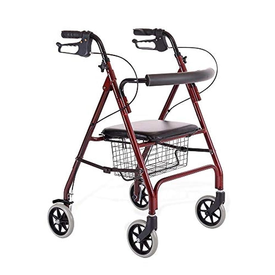 援助するマトンシロクマシートと買い物かご付き軽量折りたたみ式歩行歩行器、高さ調節可能、4車輪可動補助具