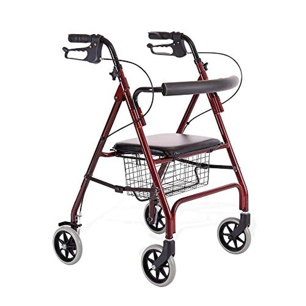 横向き開梱幻影シートと買い物かご付き軽量折りたたみ式歩行歩行器、高さ調節可能、4車輪可動補助具