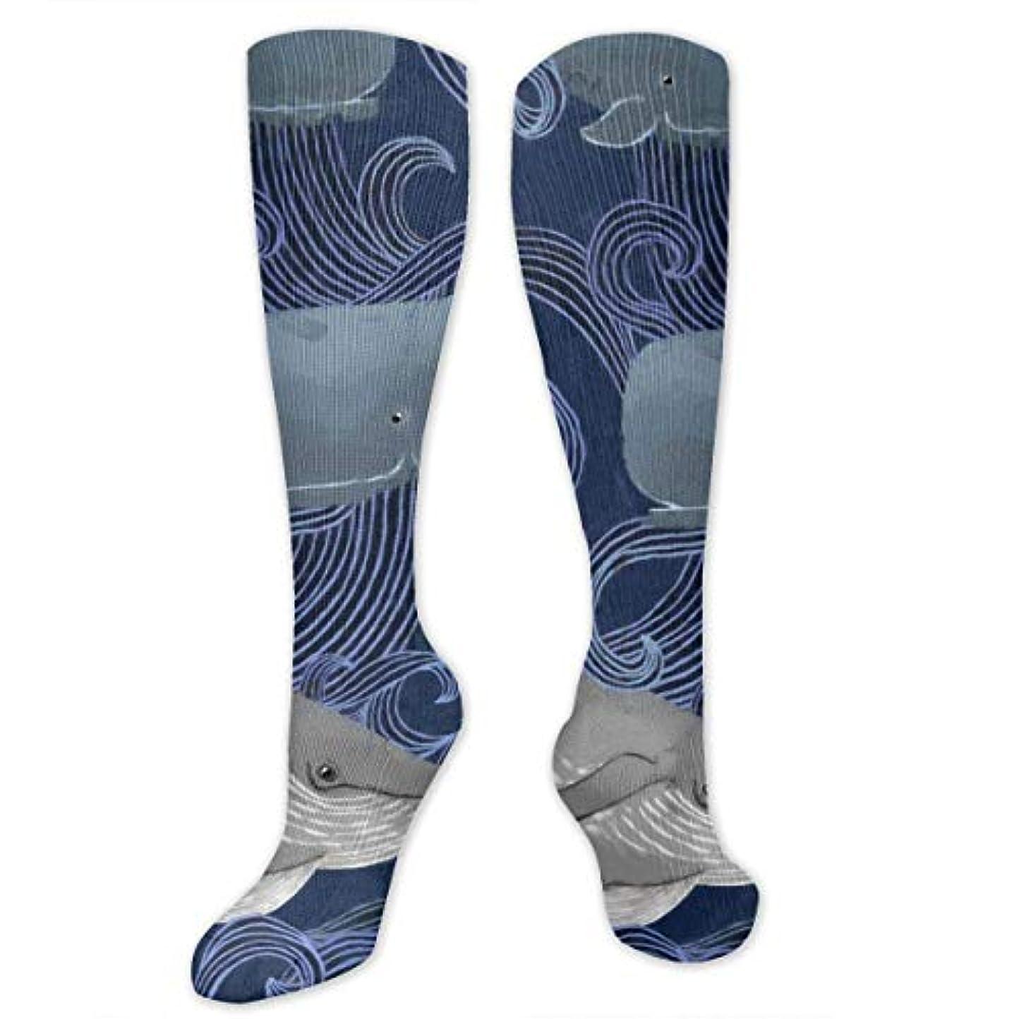 スペクトラム悲しい実際に靴下,ストッキング,野生のジョーカー,実際,秋の本質,冬必須,サマーウェア&RBXAA Whales Beautiful Ocean Socks Women's Winter Cotton Long Tube Socks...
