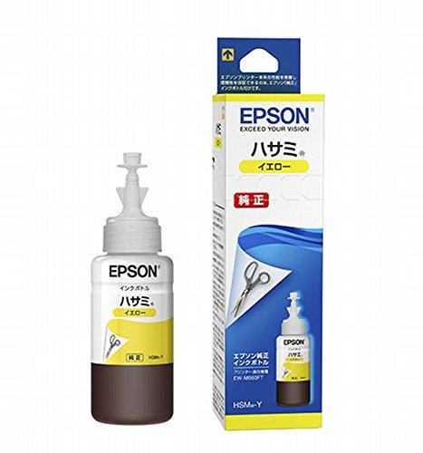 EPSON 純正 インクボトル HSM-Y イエロー ハサミ