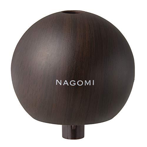 スリーアップ パーソナル加湿器 NAGOMI ダークウッド PB-T1827DW