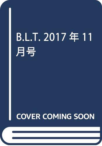 B.L.T. 2017年11月号