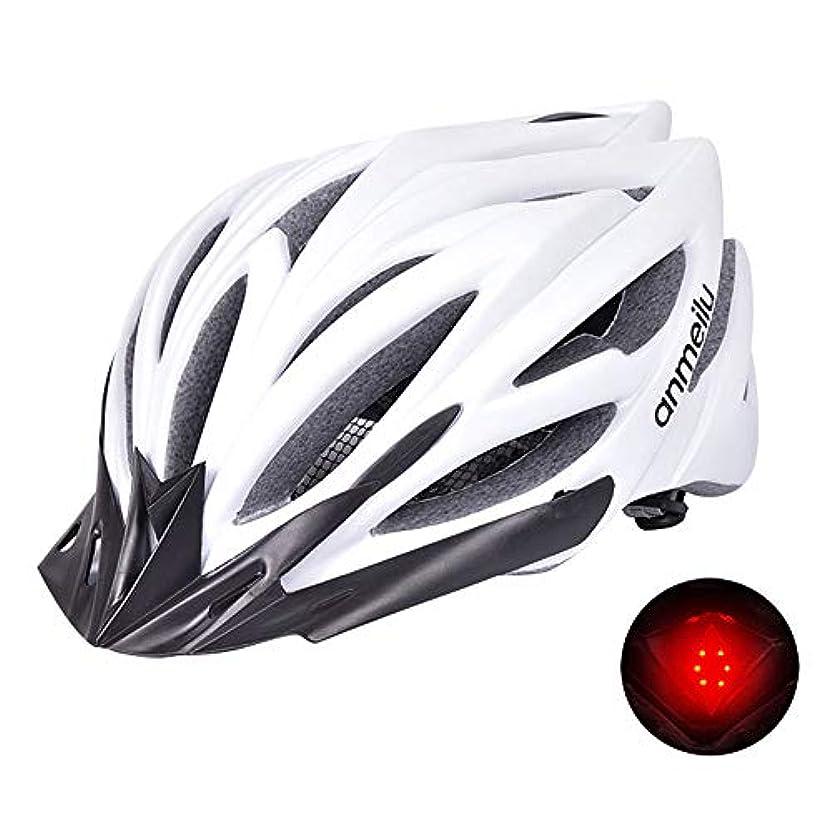 民間生まれ幾分自転車ヘルメット 大人用 ロードバイク/サイクリング ヘルメット 超軽量 高剛性 LEDライト?男女兼用 ヘルメット サイズ調整可能 56-62cm