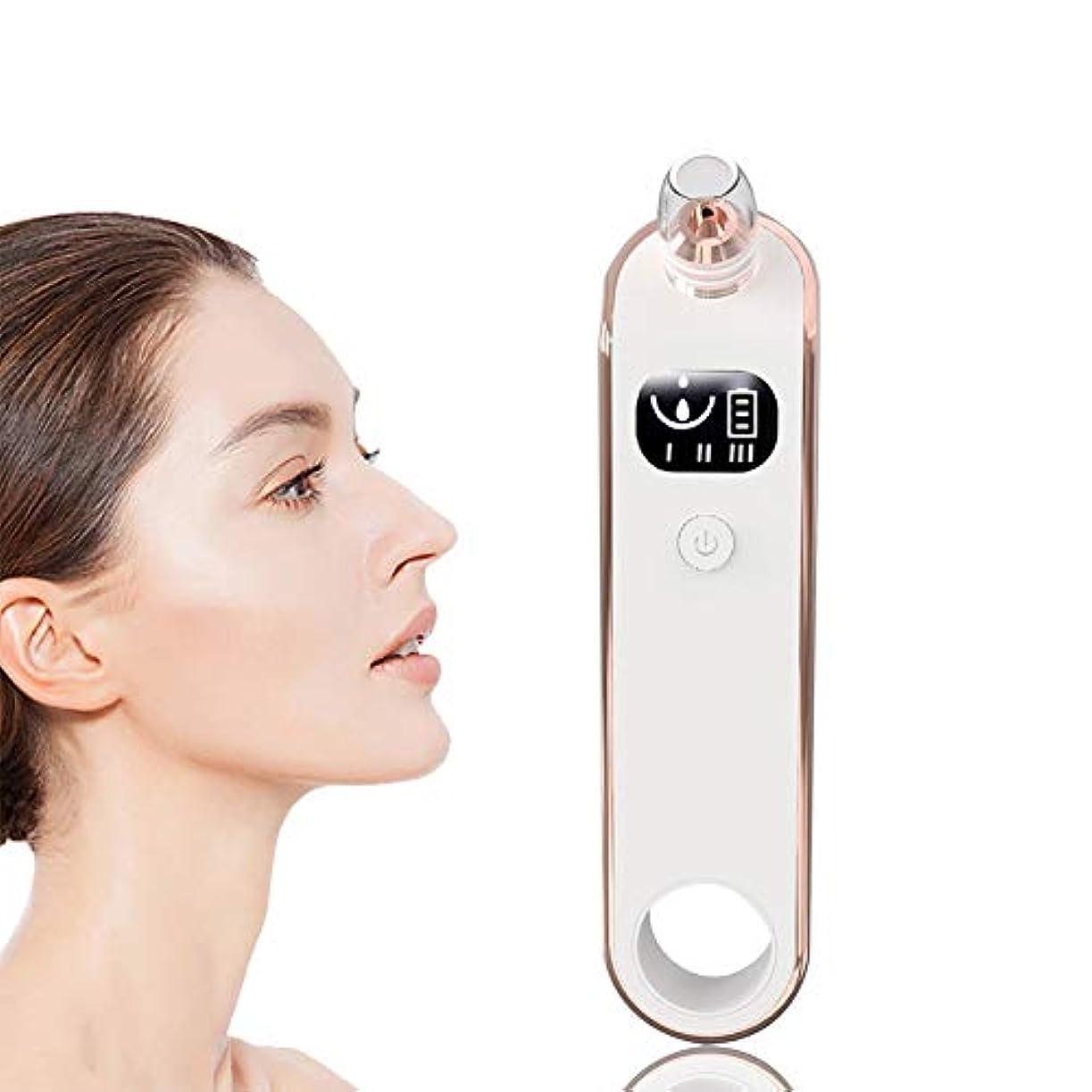 シロクマ理想的には家庭電気真空吸引機、にきびブラックヘッドブラックスポットクリーニングブラシ、毛穴クレンジングスキンケア?フェイシャルリフティングツールセット