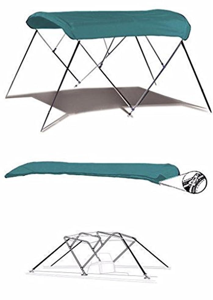 昆虫を見る筋肉の墓7オンス ティール 4ボウ ラウンドチューブ ボート ビミニ トップサンシェード ハリケーン サンデック SD 2200 I/O 2008-2018用