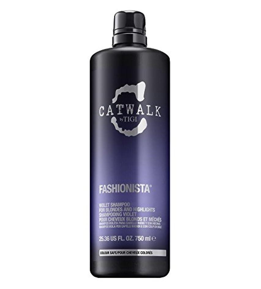 上症候群ボウルFashionista by TIGI Catwalk Violet Shampoo 750ml by TIGI