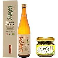 有機純米吟醸酒×ジャコのり 晩酌セット  1セット
