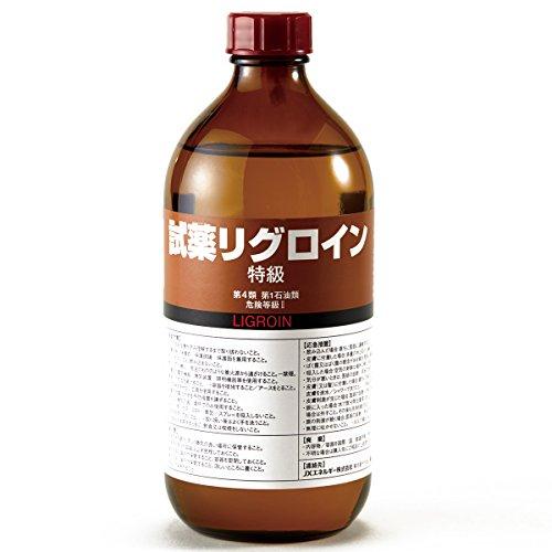 試薬 リグロイン 500mL