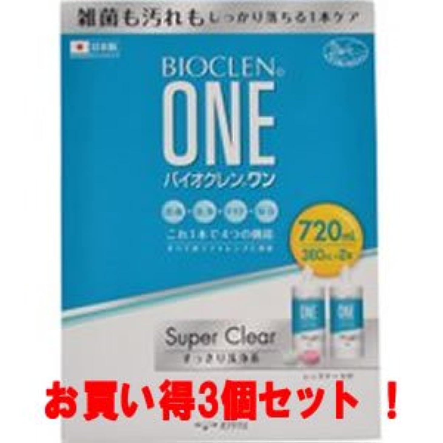 教科書酸度取得(お買い得3個セット)オフテクス バイオクレン ワン スーパークリア 360ml×2本(医薬部外品)
