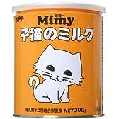 ミミー 小猫のミルク 300g