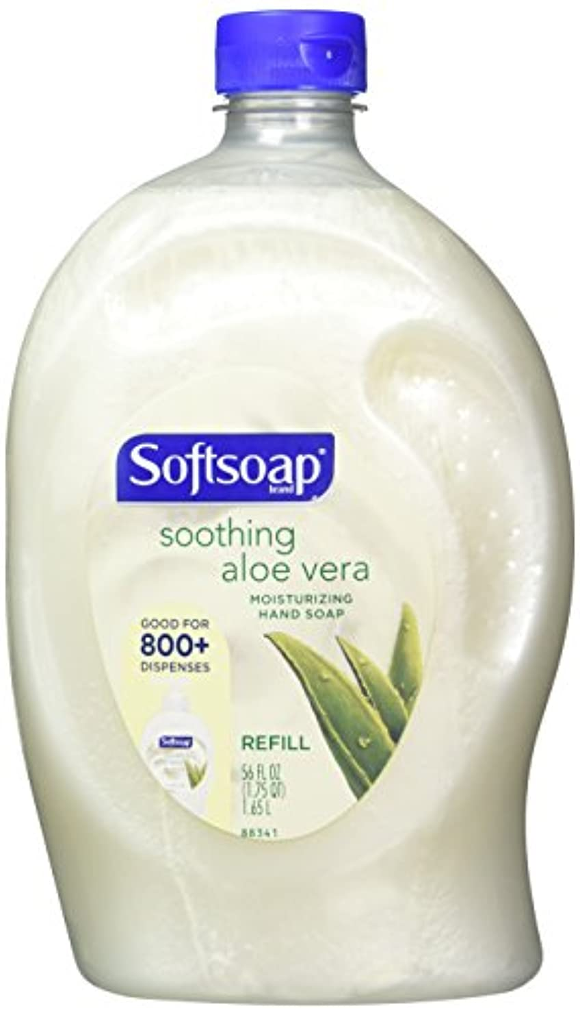 列車送った味わうSoftsoap液体Moisturizing Hand Soap Refill 56 fl oz, 2 Count ACP-2685