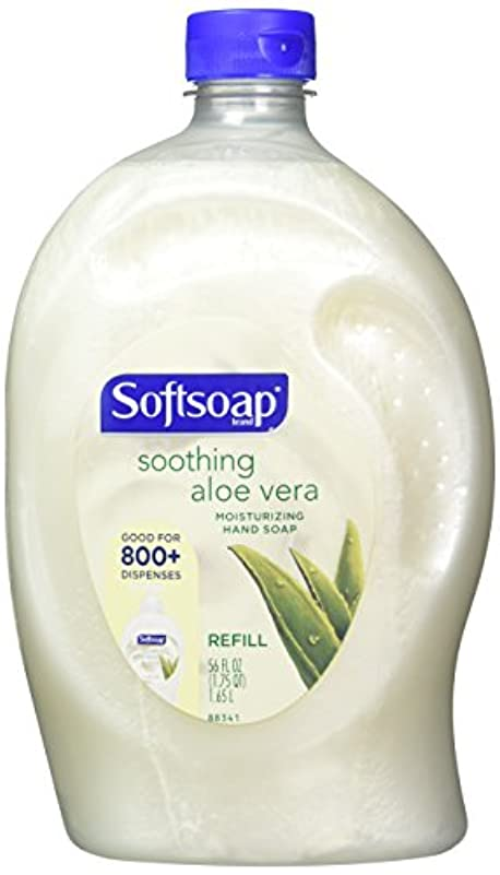 実業家チューインガム浮浪者Softsoap液体Moisturizing Hand Soap Refill 56 fl oz, 2 Count ACP-2685