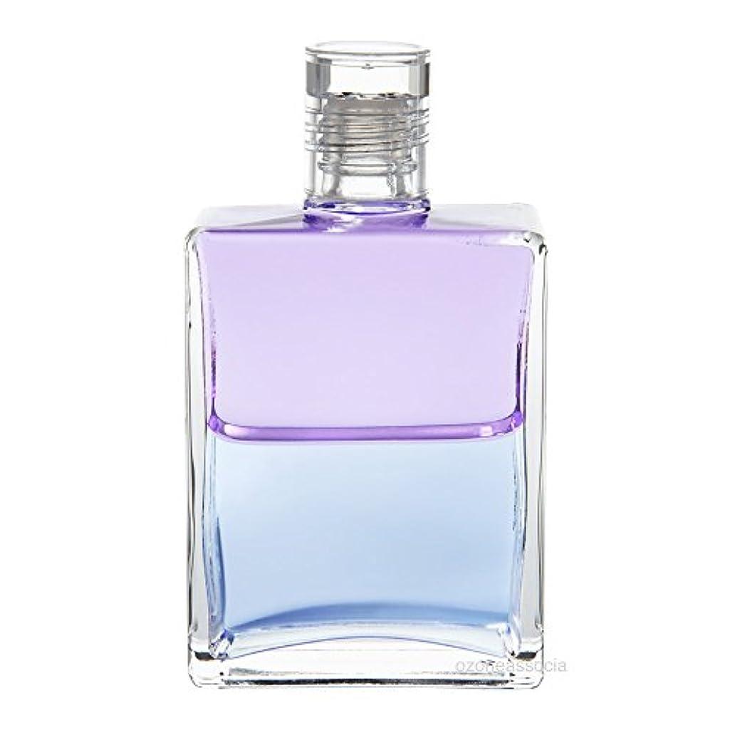 ペフサドル振り返るオーラソーマ ボトル 44番  守護天使 (ペールバイオレット/ペールブルー) イクイリブリアムボトル50ml Aurasoma