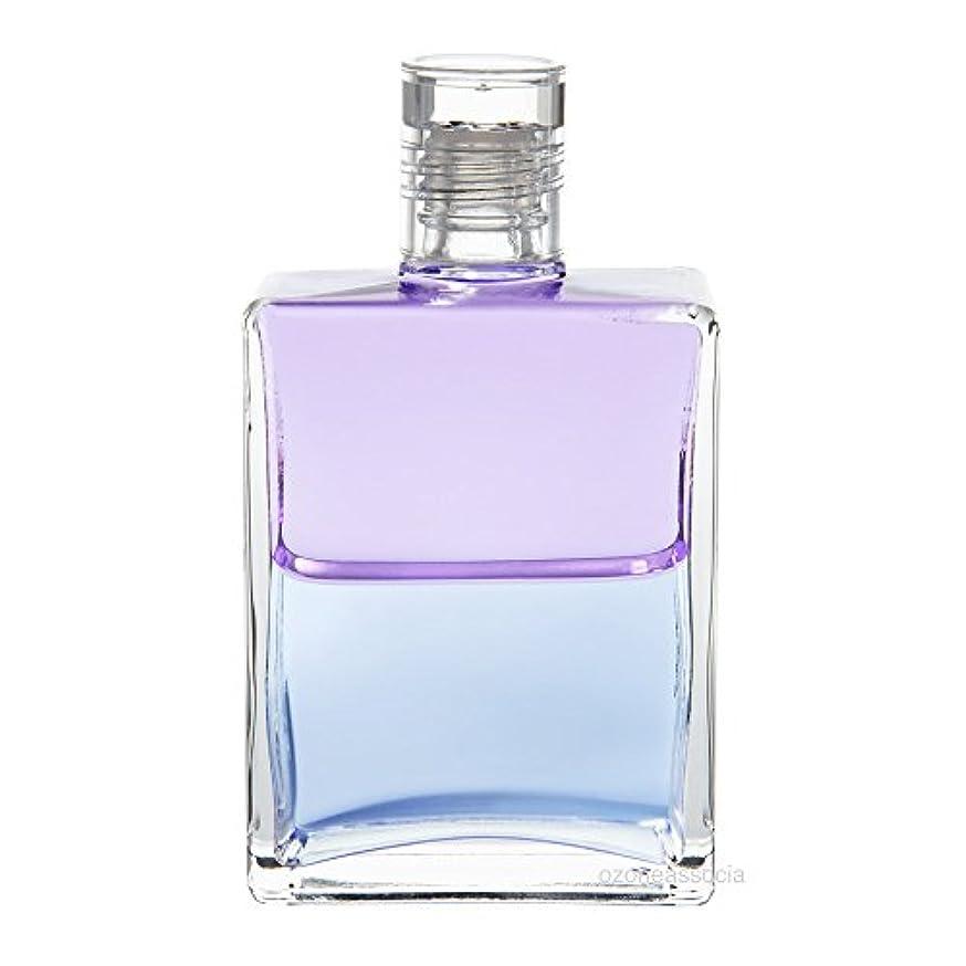 カスタム嫌いクリアオーラソーマ ボトル 44番  守護天使 (ペールバイオレット/ペールブルー) イクイリブリアムボトル50ml Aurasoma