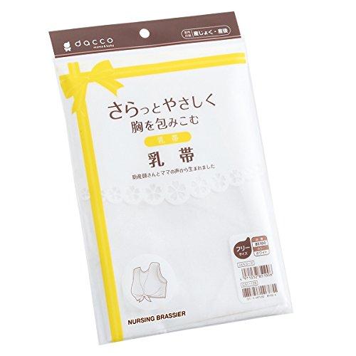ダッコ dacco 乳帯 フリーサイズ(バスト79cm~108cm) ホワイト 1枚入