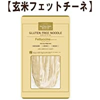【小林生麺】グルテンフリーヌードルフェットチーネ(玄米パスタ・日持ちタイプ)