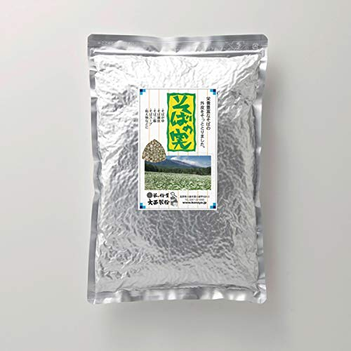 大西製粉 国内産 そばの実 (丸抜き むきそば) 1kg ア...