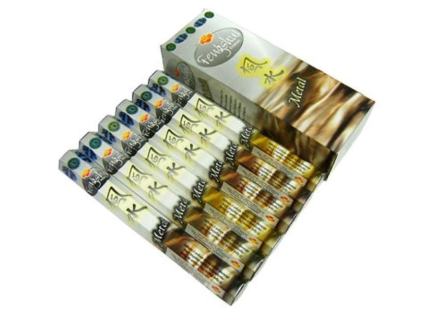 思慮のない陽気な修理工SANDESH SAC (サンデッシュ) 風水香(メタル) スティック FENGSHUI METAL 6箱セット