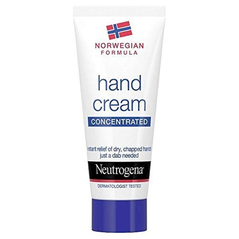調整するとまり木余韻[Neutrogena ] ニュートロジーナの香りのハンドクリーム15ミリリットル - Neutrogena Scented Hand Cream 15ml [並行輸入品]