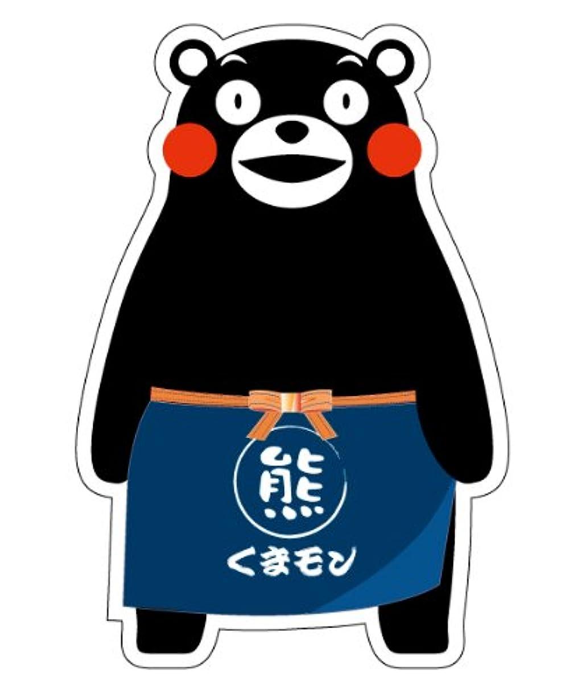 私たちハンカチブルーベルくまモン の アイロン プリント ワッペン / アップリケ / 前掛け / ゆるキャラグランプリ 2011 1位 獲得 熊本 県 の キャラクター / くまもん グッズ 通販