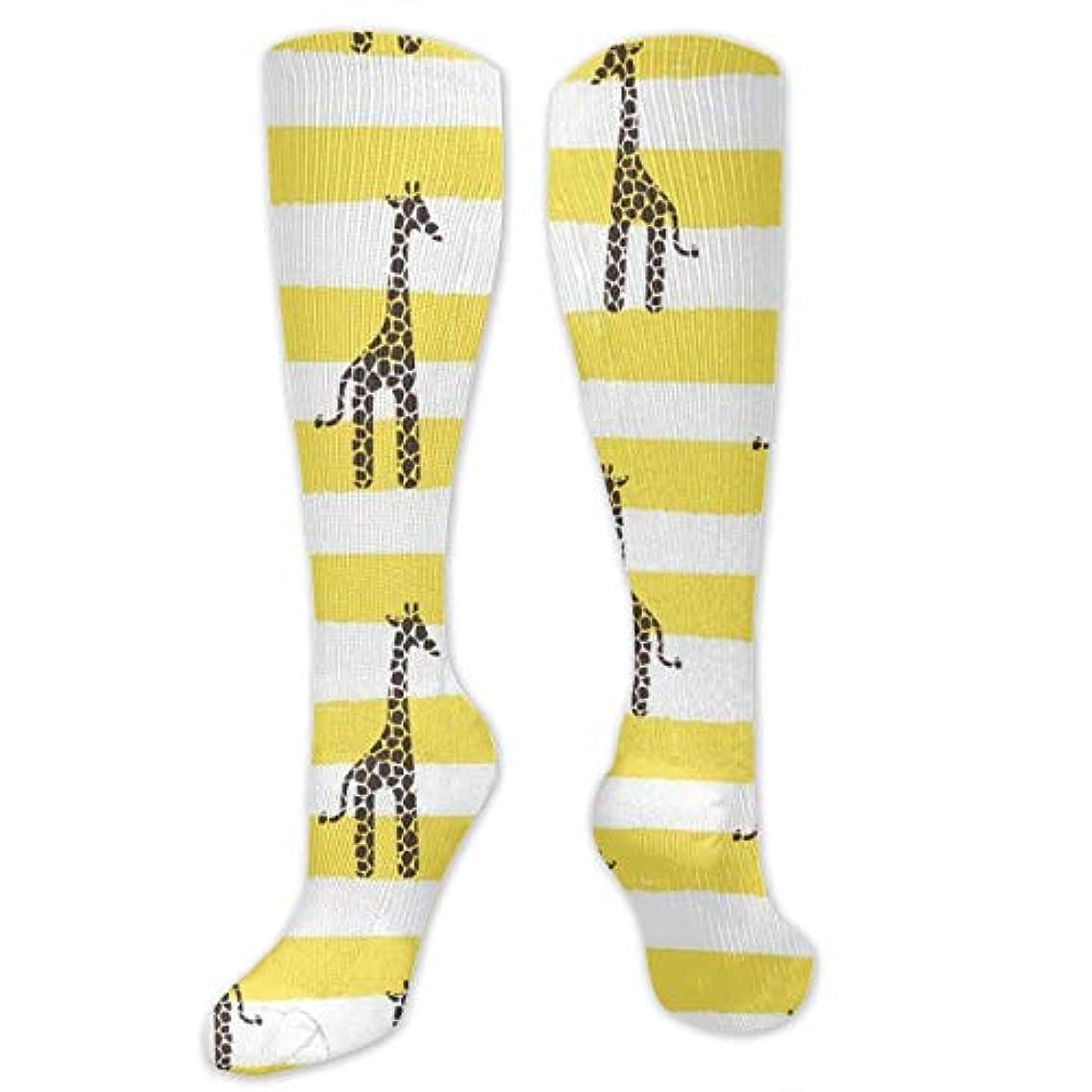 観光に行くビジュアルリファイン靴下,ストッキング,野生のジョーカー,実際,秋の本質,冬必須,サマーウェア&RBXAA Giraffe and Stripes Socks Women's Winter Cotton Long Tube Socks Cotton...