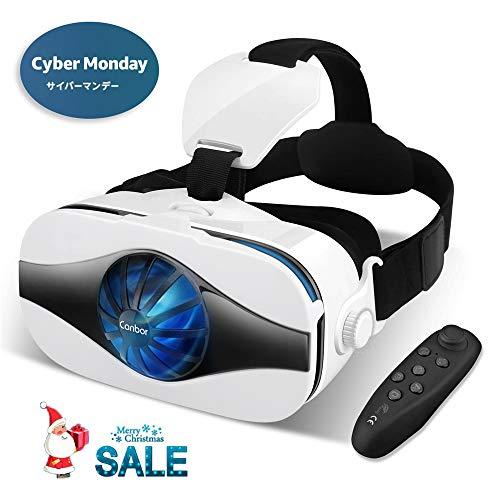 Canbor VR ゴーグル VRヘッドセット 4.0-6.3インチのiPhone androidなどのスマホ対応 扇風機外観 Bluetoothコントローラ付き