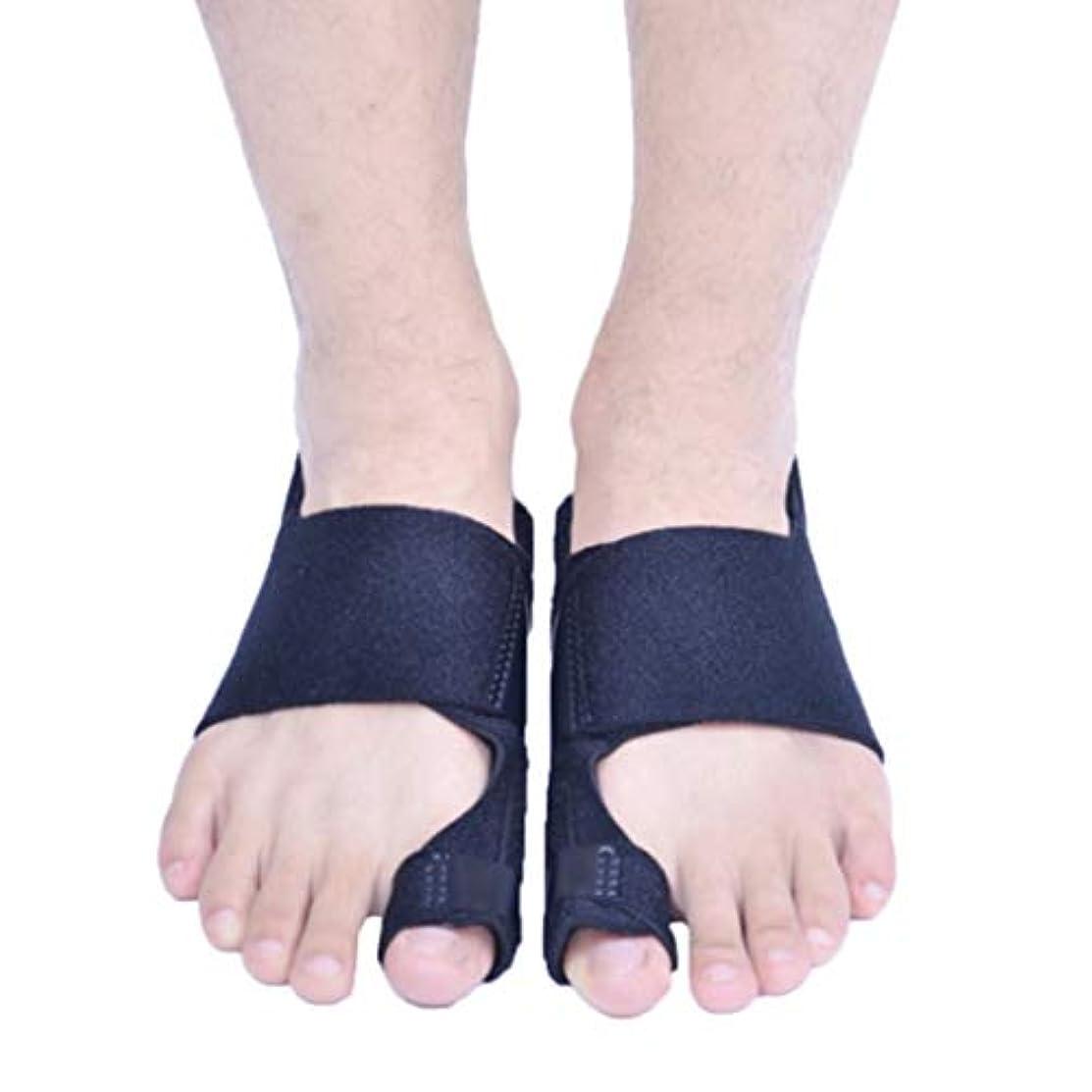汚す矩形エイリアス痛み外反母趾ブレース、親指の外反ブレース外反母趾ブレースbunions補正がなだめるサイズです