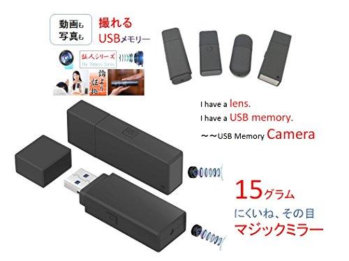 newstar 小型カメラ 証人シリーズ 1080P 高画質...