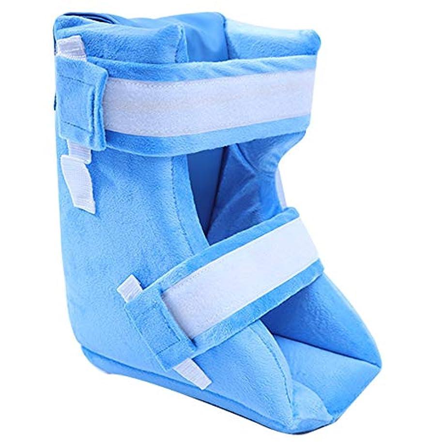 足首サポーター 足底筋膜炎 足裏の痛み 疲れを軽減 足首段階着圧 血流改善 足のむくみ土踏まず スポーツ用