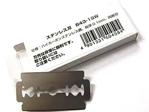 クープナイフ用 替刃 (10枚入り)