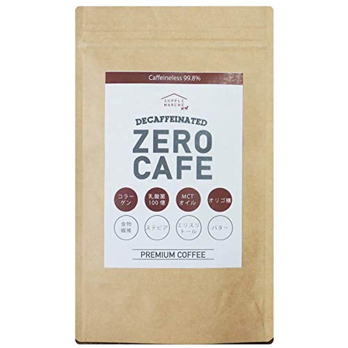 一般的にピアニストパシフィックダイエットコーヒー デカフェ バターコーヒー 90g (約30杯) アイスコーヒー カフェインレス MCTオイル 乳酸菌 コラーゲン オリゴ糖 ダイエット シリコンバレー式